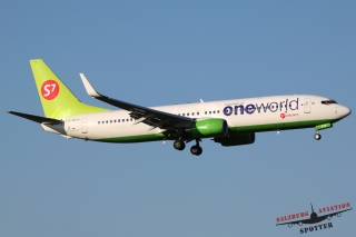 S7 - Siberia Airlines | VQ-BKW