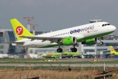 S7 - Siberia Airlines | VP-BTN