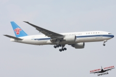 China Southern Airlines Cargo   B-2075