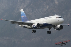 Atlantic Airways | OY-RCG