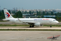 China Eastern Airlines | B-1612