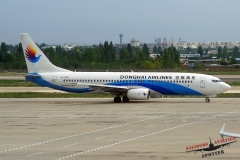 Donghai Airlines | B-5311