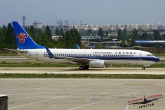China Southern Airlines | B-5587