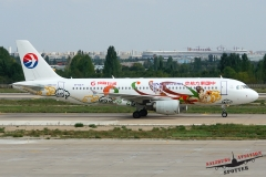 China Eastern Airlines | B-6371