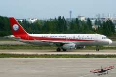Sichuan Airlines | B-6700