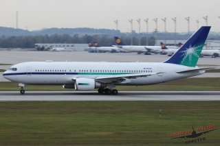 Saudi Aramco Aviation | N767A