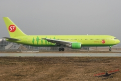 S7 Airlines | VP-BVH