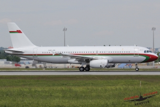 Oman Royal Flight | A4O-AA