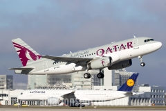 Qatar Amiri Flight | A7-HHJ