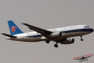 China Southern Airlines | B-1802