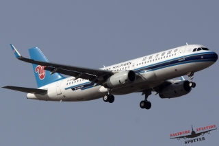 China Southern Airlines | B-1828