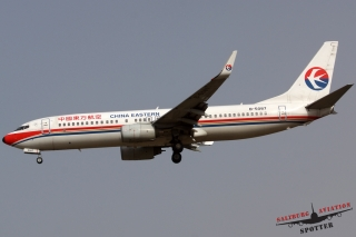 China Eastern Airlines | B-5087
