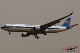 China Southern Airlines | B-5959