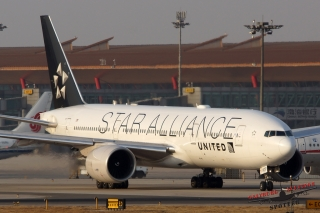 Star Alliance (United Airlines) | N78017