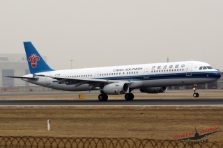China Southern Airlines | B-1616