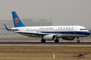 China Southern Airlines | B-1801