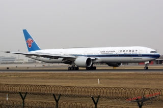 China Southern Airlines | B-2048