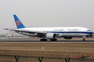 China Southern Airlines   B-2051