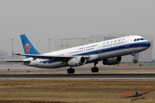 China Southern Airlines | B-6318