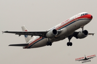 China Eastern Airlines | B-6879