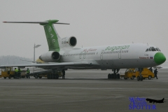 Bulgarian Air Charter (Airlines 400) | LZ-LCQ
