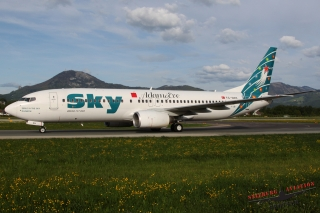 Sky Airlines | TC-SKH