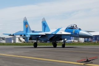 Kazakhstan - Air Force | 11 YELLOW