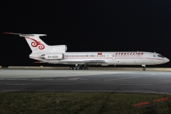 Kyrgyzstan Airlines | EX-00001