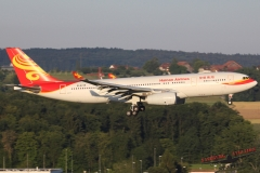 Hainan Airlines | B-6118